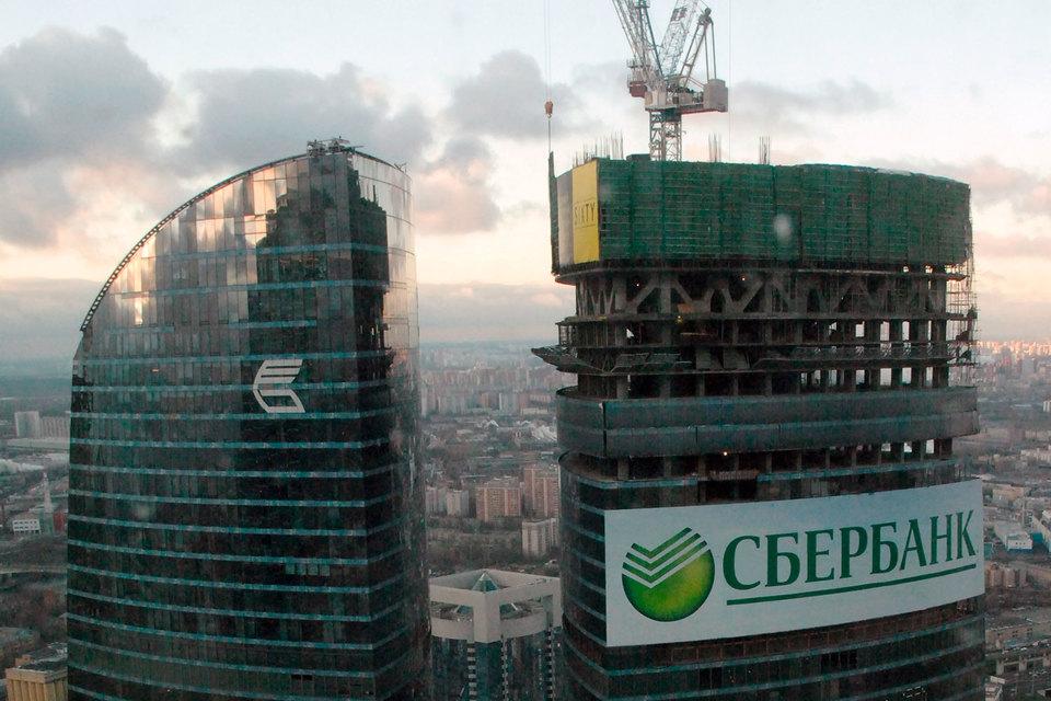 Власти хотят приватизировать оба госбанка – и лучше одновременно