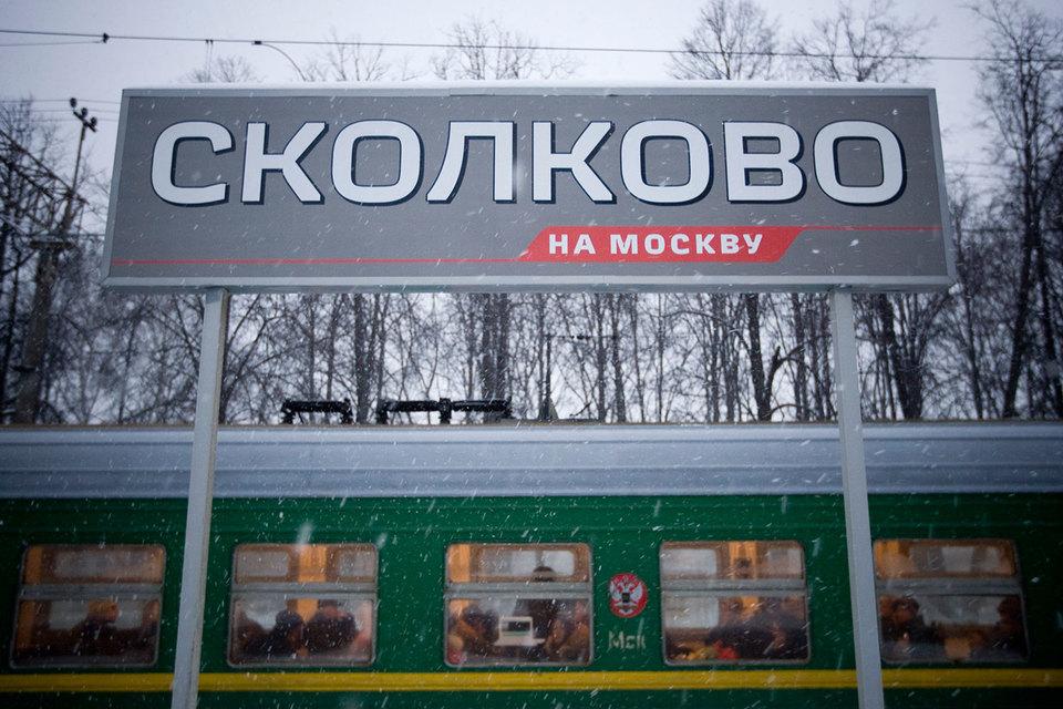 Московские чиновники хотят, чтобы россияне ездили лечиться не в Германию, а в Сколково