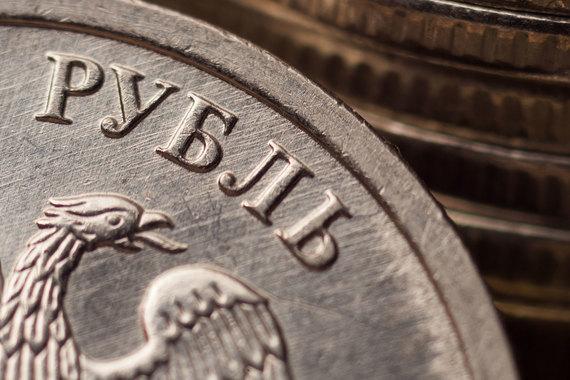 Сейчас Федеральное казначейство обязано давать деньги всем банкам, которые соответствуют установленным критериям