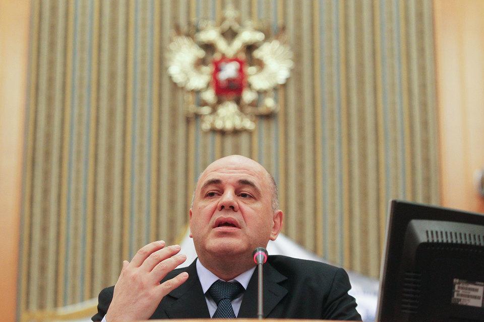 Руководителю ФНС Михаилу Мишустину прибавилось работы