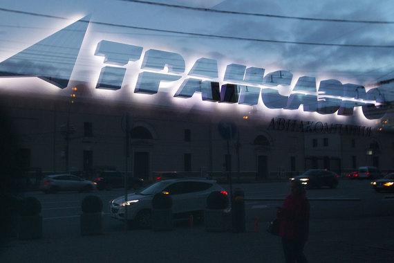 Бюджет не выплатил «Трансаэро» в 2015 г. почти 744 млн руб. субсидий за перевозку пассажиров, так как у компании были долги по налогам