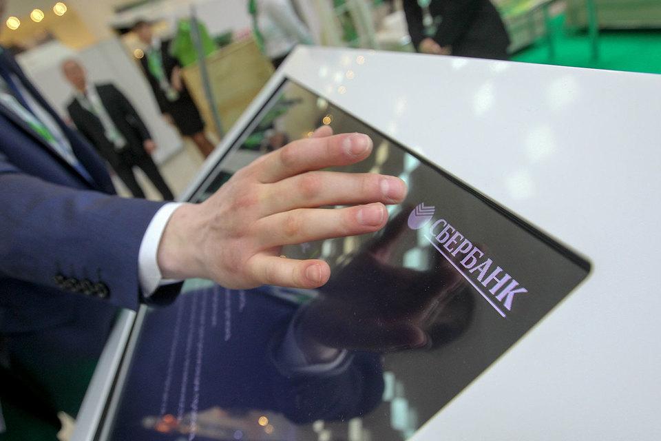 Около 30 млрд руб., вложенных Сбербанком в IT-платформу, не дали эффекта, признал президент банка Герман Греф и пообещал создать новую