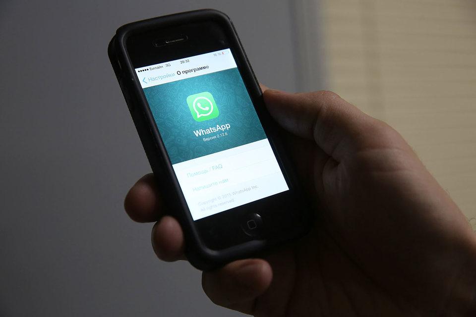 WhatsApp искал деньги не там