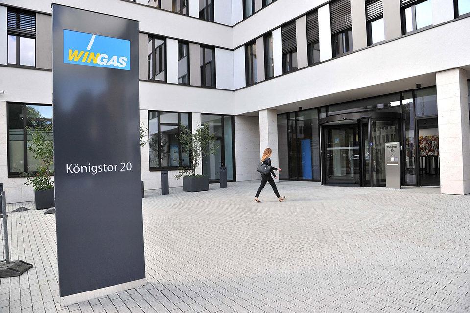 Wingas помимо хранения поставляет газ клиентам в Германии, где занимает более 20% рынка