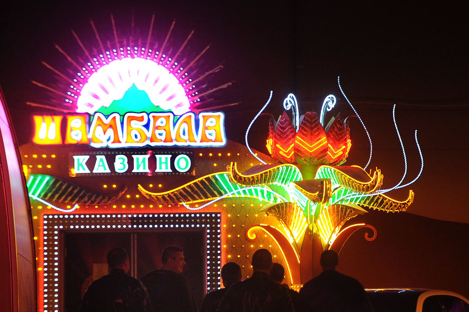 7 декабря «Шамбала» обратилась в департамент имущественных отношений Краснодарского края за переоформлением разрешения на организацию и ведение игорной деятельности