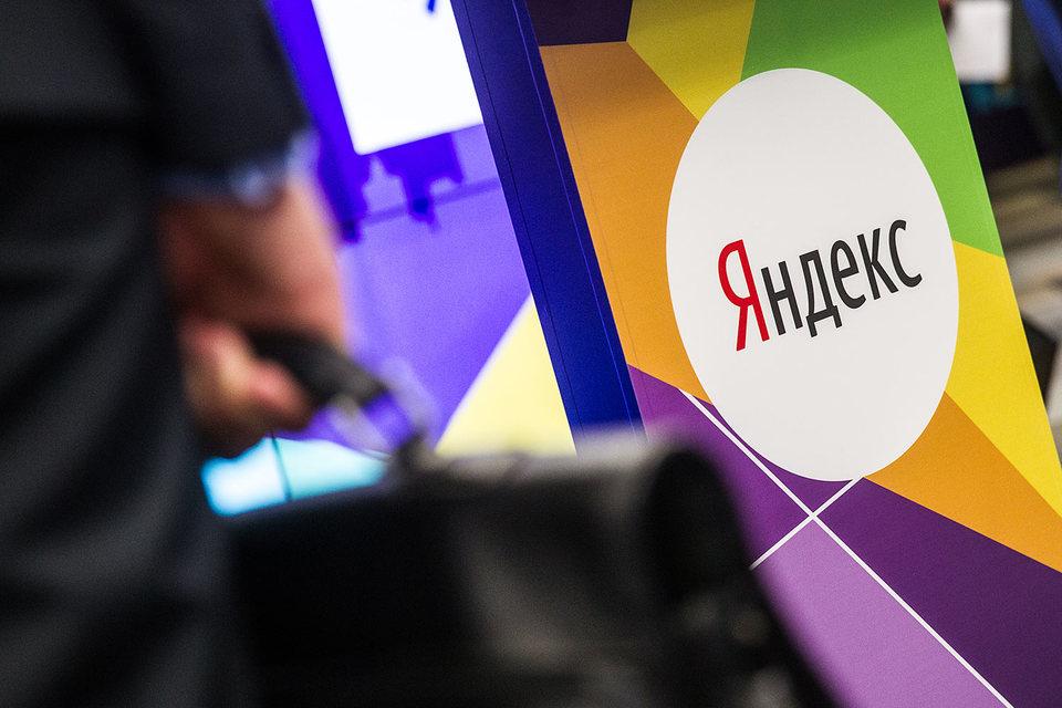 «Яндексу» удалось остановить падение своей доли в интернет-поиске