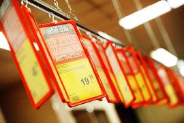 Производители и ритейлеры рады бы снизить цены, но пока лучшее, что они могут предложить, – это не менять их