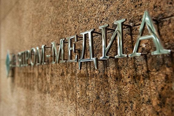 «Газпром-медиа» учит китайский
