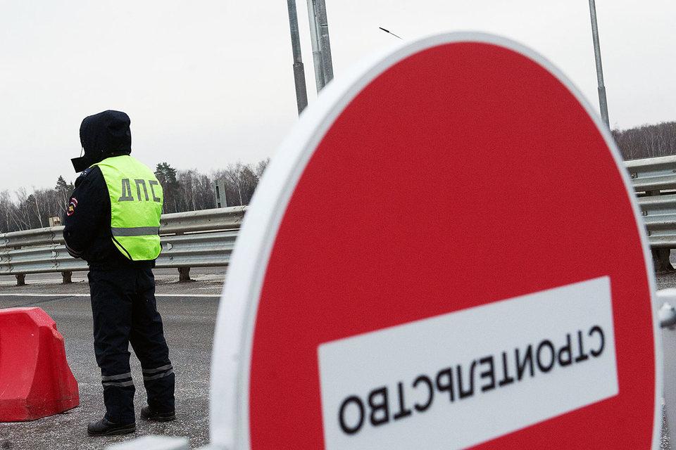 Россия сэкономит на дорогах