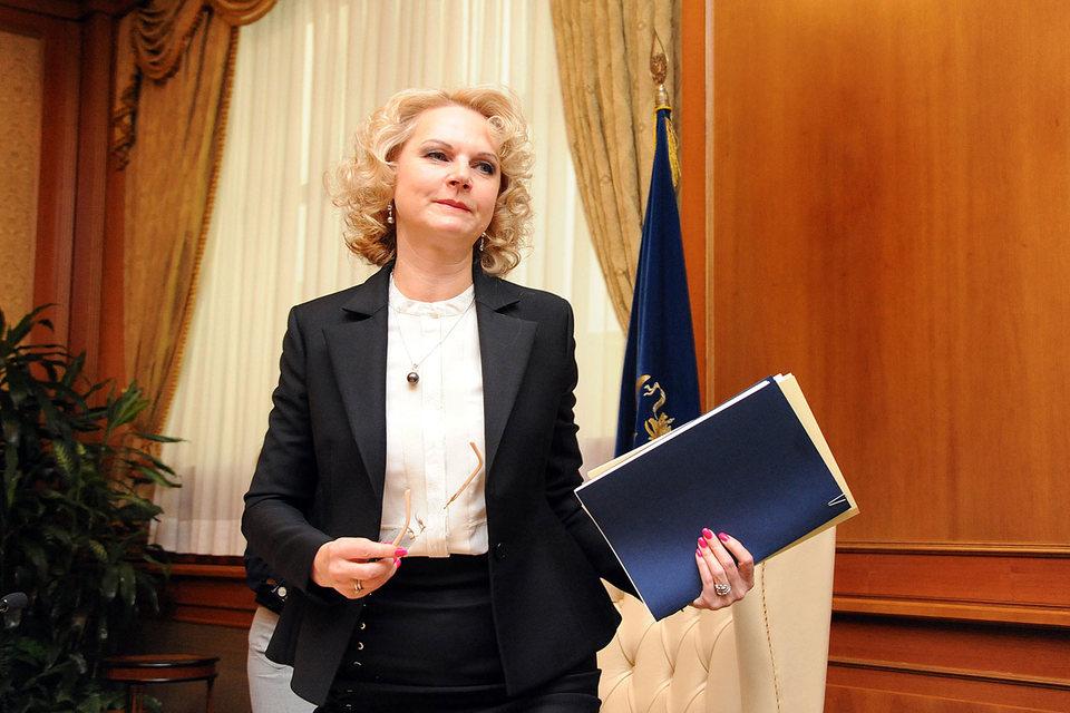 Председатель Счетной палаты Татьяна Голикова