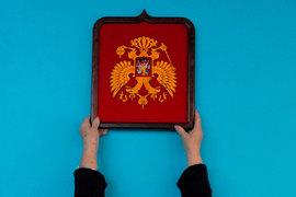 Российская экономика устремилась не в ту сторону