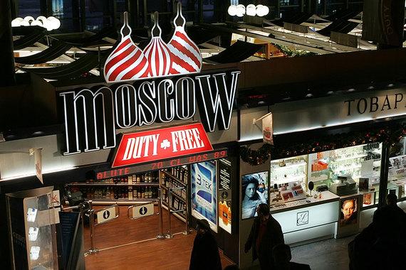 ВТБ подал иск на 1 млрд руб. к оператору Moscow duty free