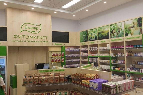 Пока работает только пилотный магазин «Фитомаркет» в Москве