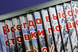 «Ведомости» изучили предложения банков из топ-50