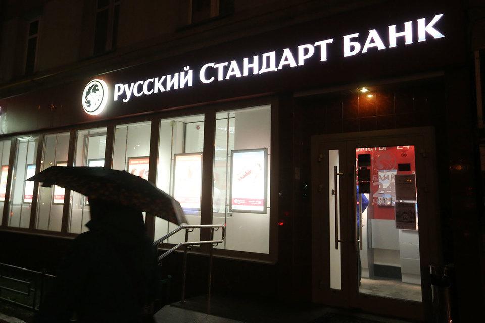 Банк «Русский стандарт» в декабре резко увеличил сделки валютного репо за счет денег, привлеченных от компаний-нерезидентов