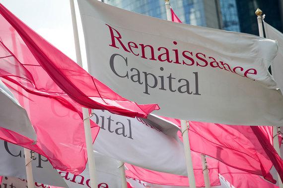 В кредиты связанным сторонам входят кредит на $853 млн материнской компании Renaissance Capital Investments Limited (RCIL), а также кредит «дочке» RCIL на $193 млн