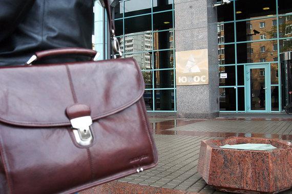Россия добилась победы над инвесторами ЮКОСа в Апелляционном суде Швеции