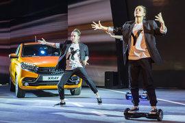 «АвтоВАЗ» назвал цены на Lada Xray