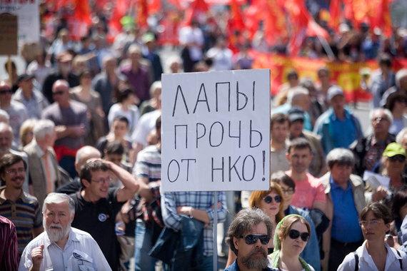 В Верховном суде обжалован приказ Минюста, позволяющий де-факто оставлять в реестре иностранных агентов организации, исключенные оттуда де-юре