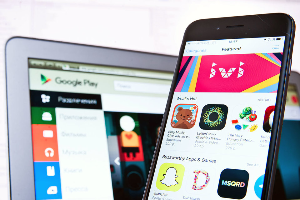 Власти европейских стран все чаще обвиняют Apple и Google в занижении налоговых выплат