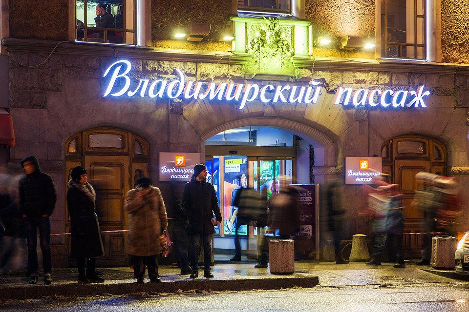 «Владимирский пассаж» – один из главных активов «Элис»