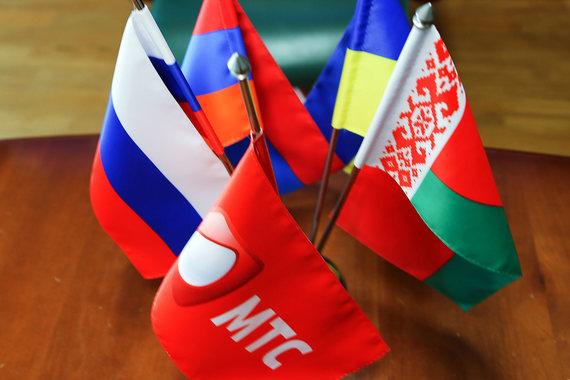 Сейчас МТС работает в пяти зарубежных странах