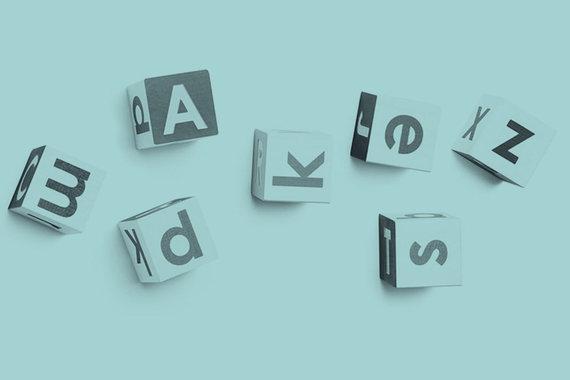Alphabet – это Google