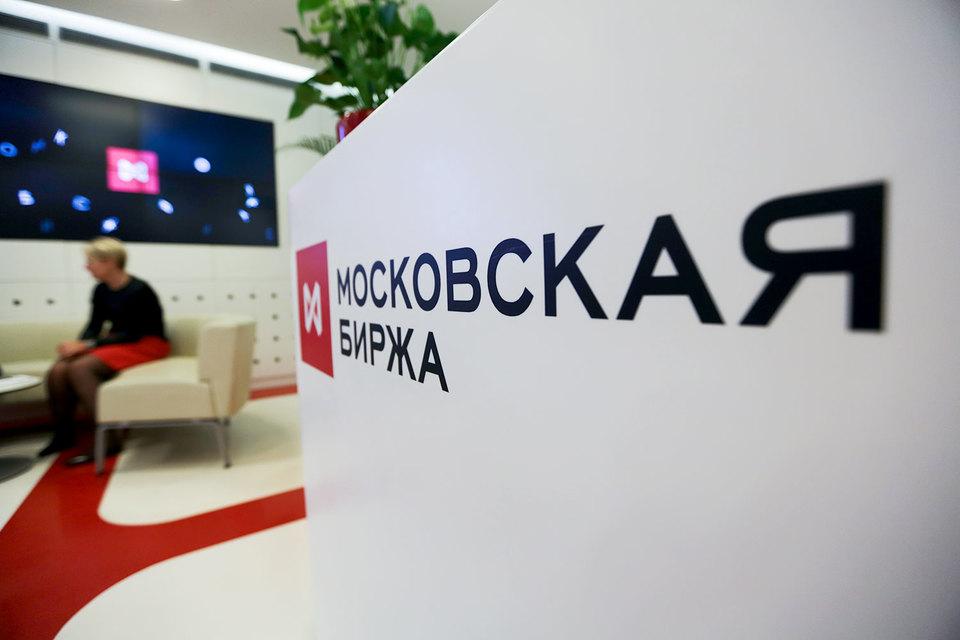 Котировки Московской биржи падали в четверг на 7% на информации о том, что китайская инвестиционная корпорация Chengdong продает свою долю в этой компании