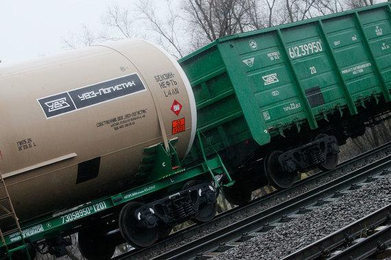 Пенсионный фонд РЖД «Благосостояние» купит железнодорожного оператора УВЗ
