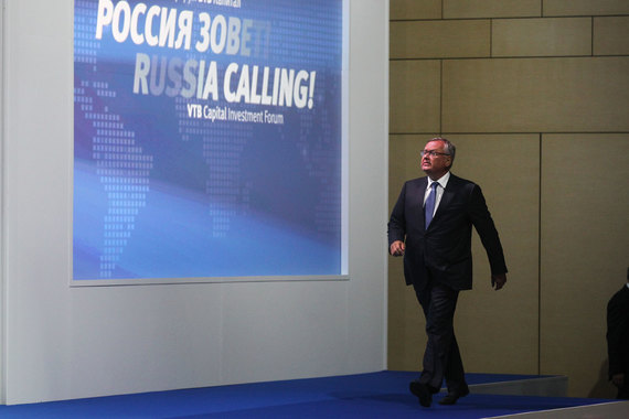 «Русгидро» и ВТБ отложили подписание контракта на 55 млрд рублей