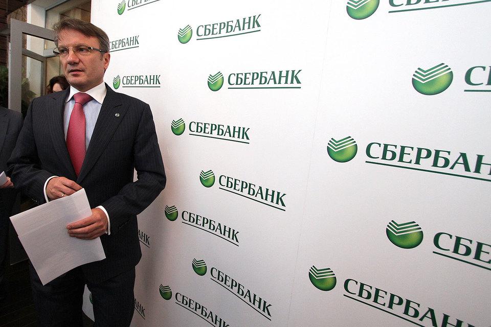 Сберегательный банк заработал всередине зимы практически 58 млрд руб.