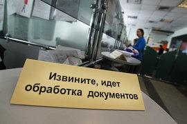 Риски претензий к подписям на документах могут вырасти