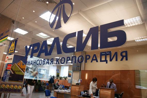 Владимир Коган оформит контроль над Финансовой корпорацией «Уралсиб»
