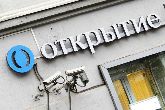 Российские банки будут узнавать клиента по лицу