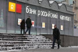 Передача «Роскапа» может позитивно сказаться на стратегическом управлении банком