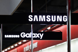 Надежды на восстановление лидерства Samsung связывает с Galaxy S8