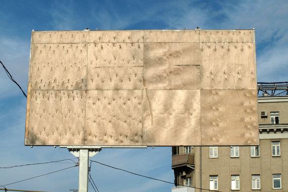 Оператор ТРК чудом вернулся на рынок рекламы