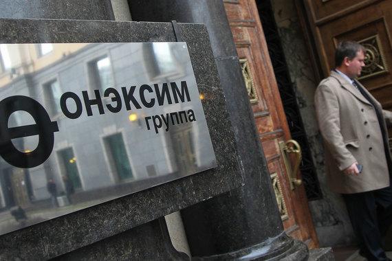 «Онэксим» может продать 5% UC Rusal в ближайшие дни