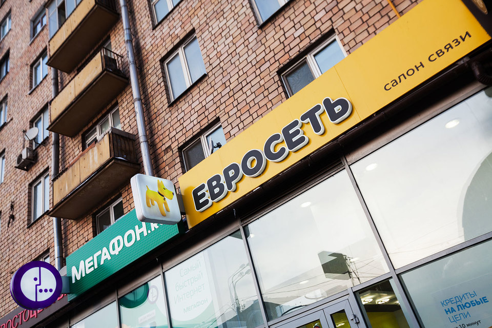 «Мегафон» впервый раз официально подтвердил намерение разделить «Евросеть»