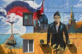 Трамп ждет от России деэскалации на Украине и возврата Крыма