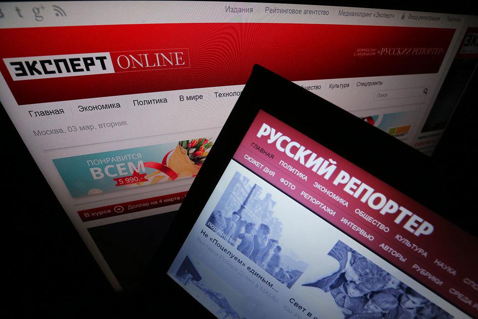 Выпуск журнала «Русский репортёр» возобновится 27февраля