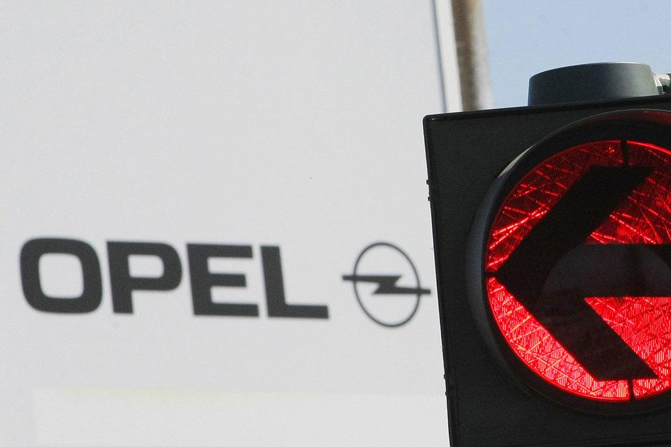 PSA Group может купить производителя автомобилей Опель у дженерал моторс
