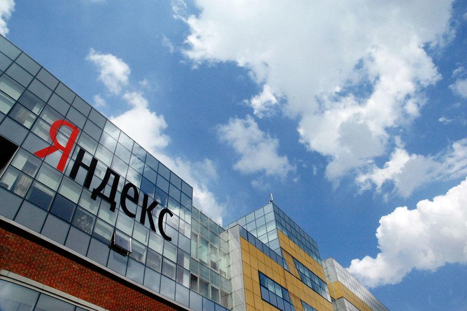 «Яндекс» начинает разработку технологии для беспилотных авто