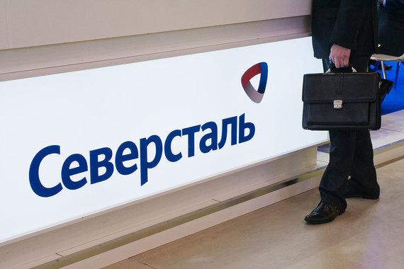 «Северсталь» предупредила о рисках преследования бизнесменов в России по налоговым делам