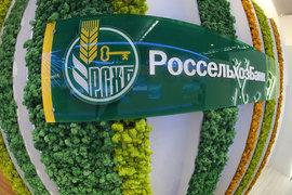 Россельхозбанк стал владельцем бизнес-центра «Инком сити» рядом с деловым центром «Москва-сити»