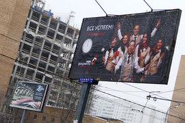 «Олимп» – один из старейших игроков на рынке наружной рекламы