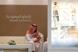 Сейчас 90% прибыли Saudi Aramco идет правительству и королевской семье; сколько они будут получать от нее как от публичной компании, пока не решено