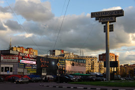 Компания «Велозаводский рынок» досталась ВТБ в 2014 г. от правительства Москвы