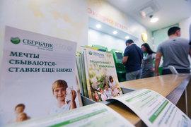 «Сбербанк реагирует на конкурентную среду, подобные ипотечные ставки уже есть на рынке», — говорит Андрей Степаненко
