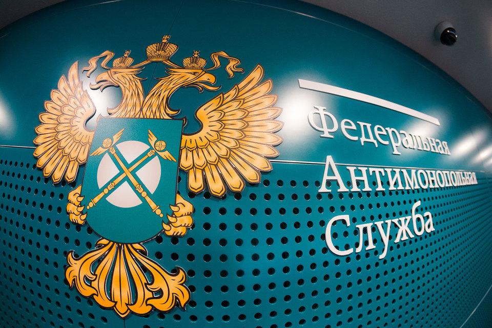 ВУФАС признали преступным договор натранспортное обслуживание депутатов ЗакСа
